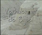 Thekla Reuten first movie:  Verhalen uit de bijbel