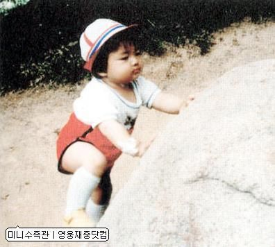 Kim Jae-joong childhood photo one at Pinterest.com