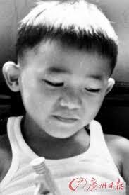 Tony Leung childhood photo two at pinterest.com