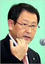 Akio Toyoda - foto más antigua dos en nytimes.com